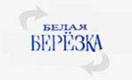 Brand Promotion Group - рекламное агентство Челябинск Промо-акция по водке «Белая березка»
