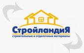 "Brand Promotion Group - рекламное агентство Челябинск гипермаркет ""Стройландия"""