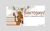 """Brand Promotion Group - рекламное агентство Челябинск """"Викториус"""""""